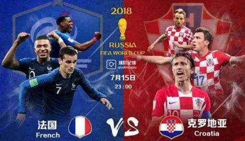 世界杯竞猜 世界杯决赛在即 快来Pick你心目中的球队
