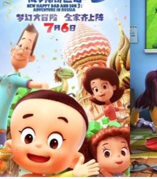 《大头儿子》 黄晓明献唱 歌词打动新晋老爸