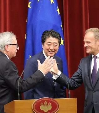日本欧盟签署自贸协定 将取消几乎所有关税