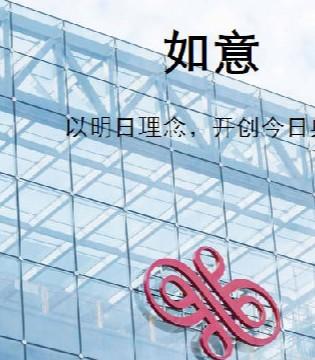 中国版LVMH与国际真正的大品牌距离还有多远