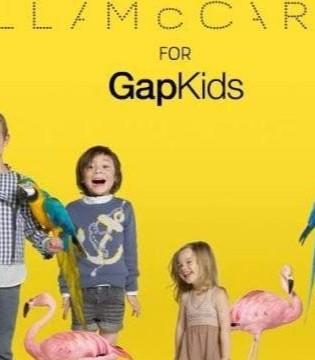 GAP婴童服饰不合格存在伤害皮肤的风险