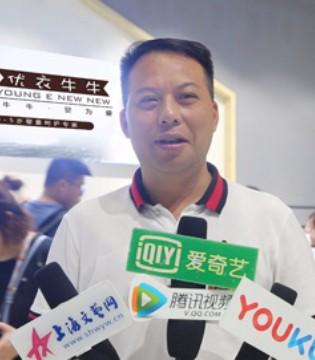 优衣牛牛震撼亮相2018CBME上海国际孕婴童展