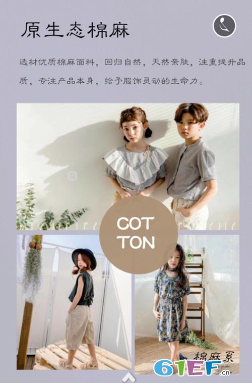 邀请函:兔子杰罗童装品牌2019春夏新品订货会!