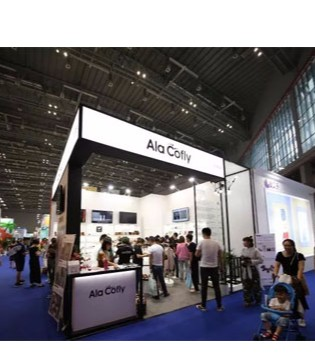 ALA COFLY上海之旅 第18届CBME孕婴童展