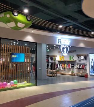 """喜讯!""""下一个奇迹""""童装品牌温州店二店开业 祝生意兴隆!"""