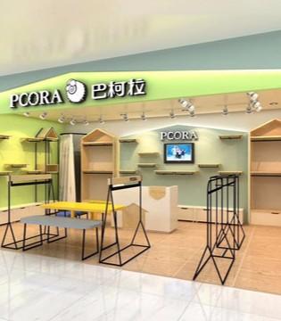 巴柯拉童装 8月份36家新店即将隆重开业!