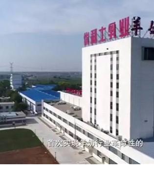 更新鲜 更安全 中国羊奶城 优利士贝博儿工厂的致胜点!