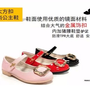 """铅笔俱乐部PencilClub百变女生 引领""""鞋""""风尚"""