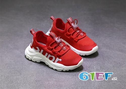 挑选一双时髦有品位的儿童鞋 有利于培养还是时尚感