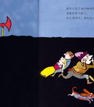 听1001夜童话童装讲故事 三个强盗