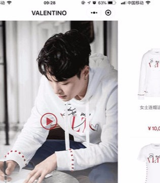 Valentino乘上小程序东风 瞄准七夕营销