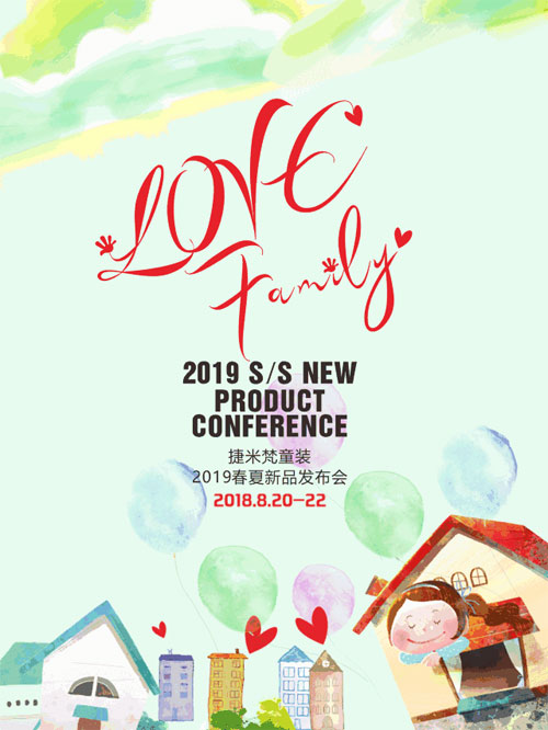 give me five捷米梵2019 春夏<a href='http://news.61ef.cn/list-221-1.html'  style='text-decoration:underline;'  target='_blank'>新品</a><a href='http://www.61ef.cn/dhh/'  style='text-decoration:underline;'  target='_blank'>发布会</a>