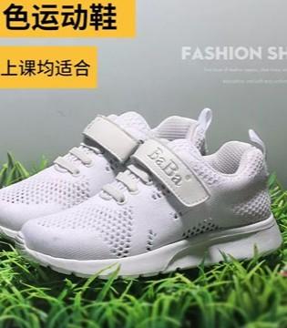 BaBa巴巴新品上市 初秋的心悸 是缺双新鞋
