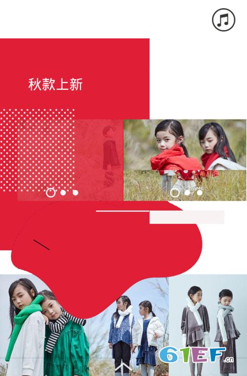 """热烈祝贺""""籽芽之家""""绍兴品牌童装店开业大吉!"""
