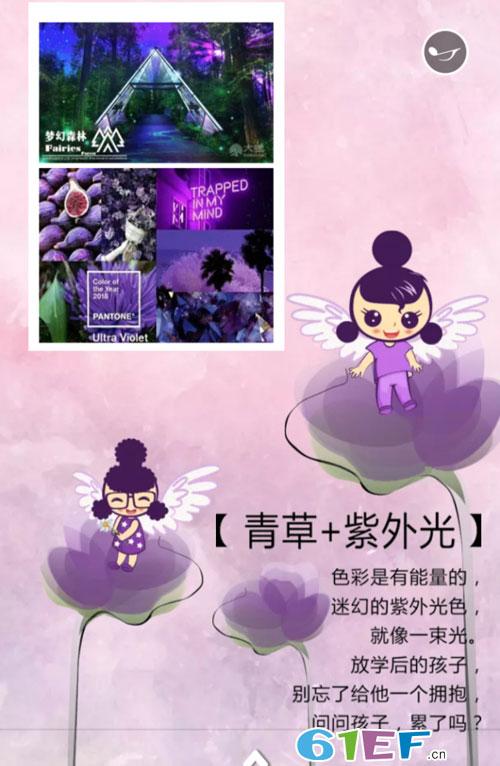 """""""秘境""""――布岛小伊童装品牌2019春夏新品发布会!"""