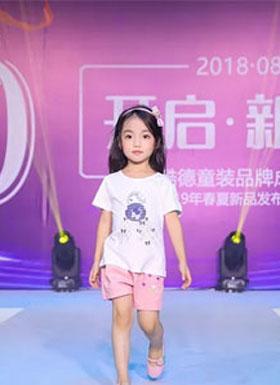 咔酷德品牌成立10周年暨2019春夏新品发布会圆满结束