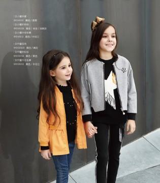 杰米熊品牌童装——爱时尚 更爱孩子!