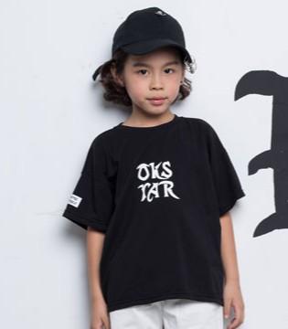 欧卡星童装2018年夏季时尚有型T恤搭配