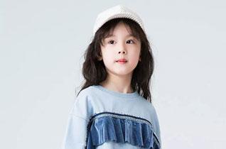 ULLU(优露)品牌龙8国际娱乐官网2019春夏时装发布会!