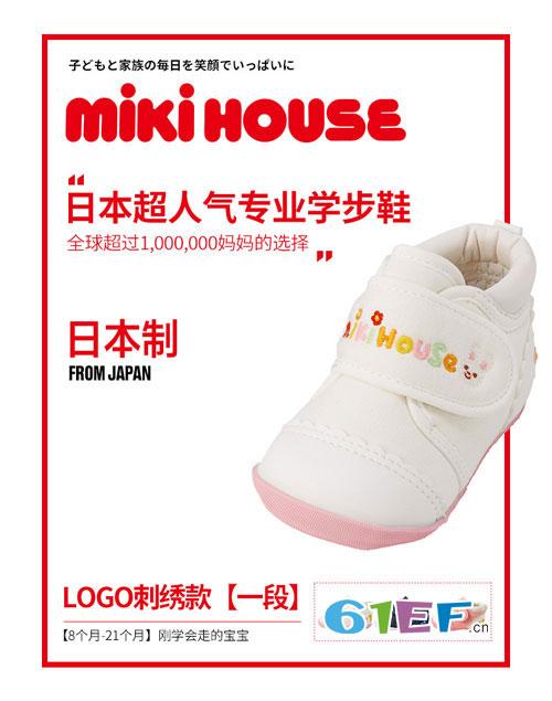 日本mikihouse高级童鞋品牌   呵护宝宝小脚丫