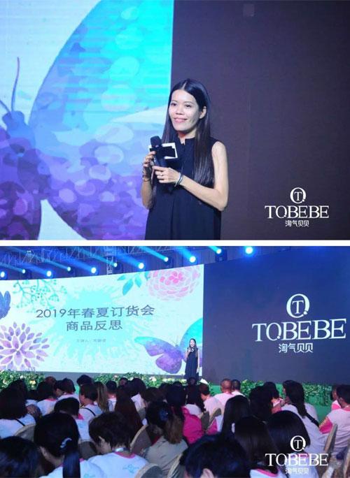聚势  淘气贝贝TQ.BEBE2019春夏新品发布会