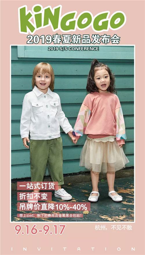 KINGOGO吸金大法  三店同庆 首日销售额均超3万!