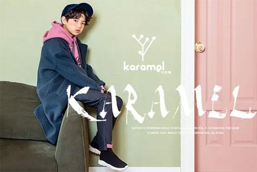 Karamel童装秋冬新品  九月  如歌的行板
