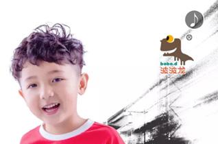 波波龙龙8国际娱乐官网品牌2019春夏新品发布会邀请函!