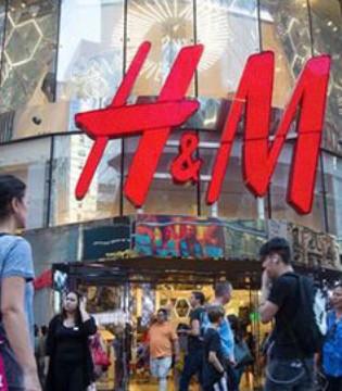 """H&M:别让""""山竹""""再来了 我们只有一个地球!"""
