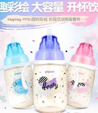 带柄的奶瓶是很常见的款式 带柄奶瓶好处有哪些?
