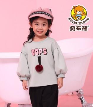 """让秋冬季不再""""臃肿"""" 做一个时尚的小精灵——贝布熊龙8国际娱乐官网!"""
