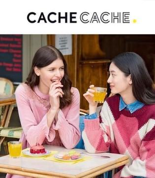 瞄准社交零售 cache出击小程序商城