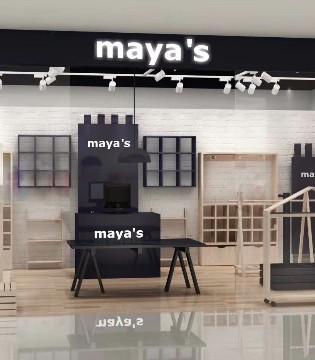 喜讯!mayas全国第196家专卖店即将开业了!