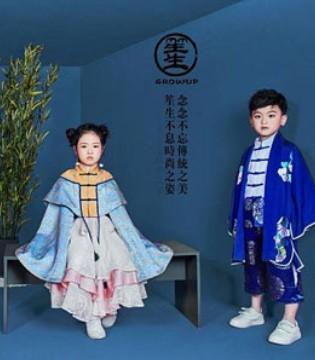 国际儿童时尚周 2019笙生春夏高定童装趋势发布