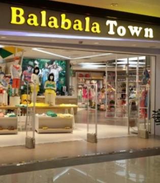 要想富 先提速――巴拉巴拉携手全一快递打造品牌口碑!