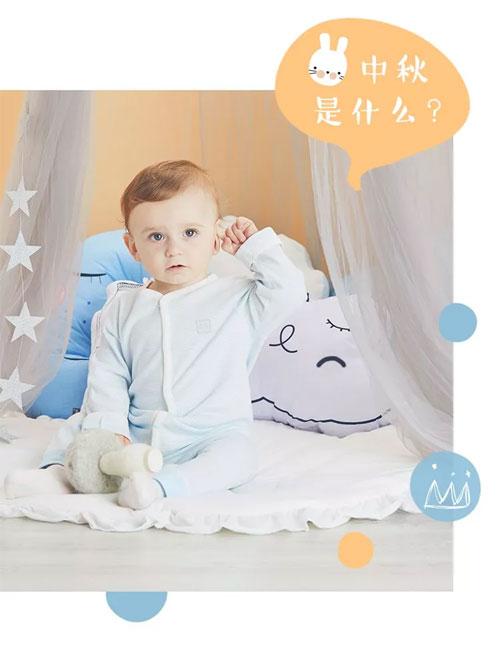 GBKIDS祝你中秋节快乐  和月亮婆婆说晚安