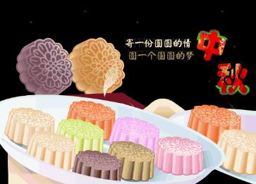 森虎儿品牌童装 祝大家中秋节快乐!!!