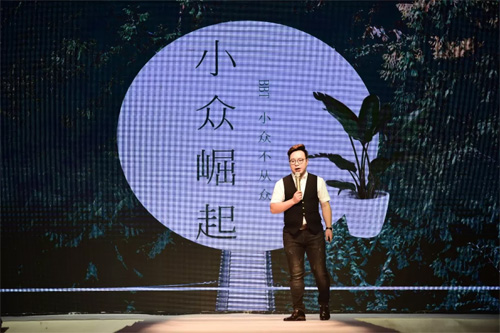 亦・素BB.T2019春夏新品发布会圆满收官!