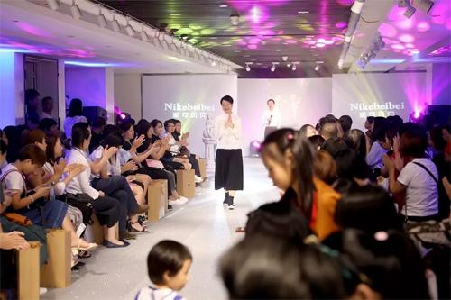 妮可贝贝:让爱传出去 2019春夏新品秀场回顾