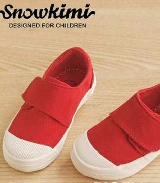 秋季童鞋给孩子这样选   时髦又舒适