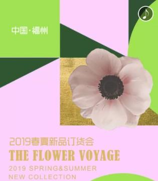 """""""田果果""""2019春夏新品时尚发布会即将开始!"""