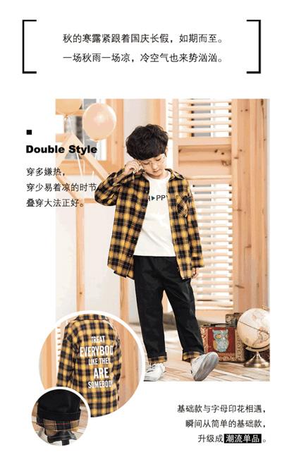 海贝童装叠穿大法好 时髦Boy的秋日小秘诀