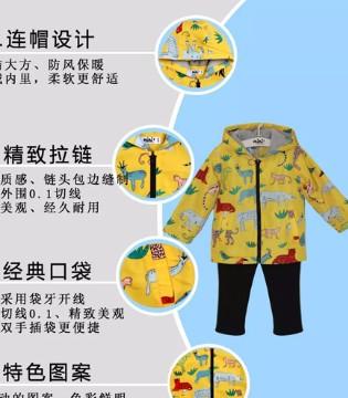 国庆大作战  首款冲锋衣 凹出新色彩!