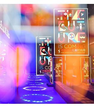 开启中国龙8国际娱乐官网全新时代-2018中国国际儿童时尚周成功闭幕