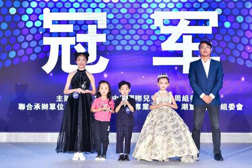 开启中国童装全新时代-2018中国国际儿童时尚周成功闭幕