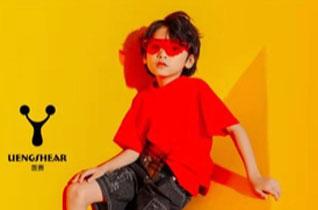 邀请函:茵赛童装品牌2019春夏新品发布会即将开始!