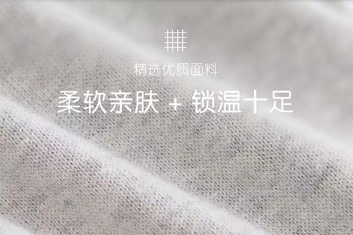 新品babybean棉・羊绒系列 将温暖定格