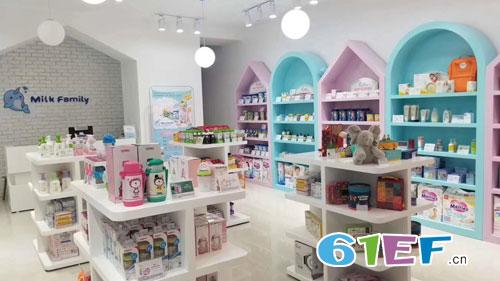 祝贺Milk Family婴童用品品牌吉林店开业大吉!