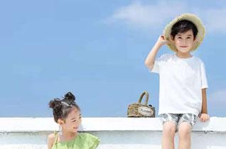 茵赛童装品牌2019春夏新品发布会邀请函!