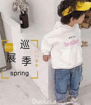 多啦啦&7M童装2019春季全国巡展发布会启动!